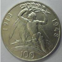 Чехословакия 100 крон 1948 года. Серебро. Состояние UNC!