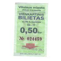 Талон на проезд Вильнюс 0,5 евро. Возможен обмен