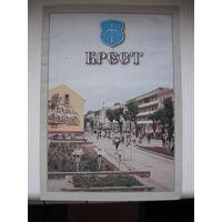 Брест - карта города