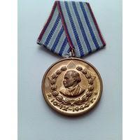 Болгария. Медаль.10 лет выслуги.