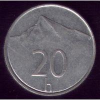 20 геллеров 1996 год Словакия