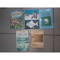 Пять книжек про рыбалку.