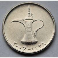 ОАЭ, 1 дирхам 2007 г.