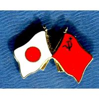 Значок: флаги СССР и Японии - раритет, антикварный, винтажный