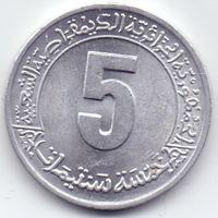 Алжир (НДРА), 5 сантимов 1985 года. Юбилейная, 4-й пятилетний план.