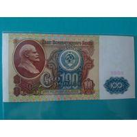 100 рублей 1991. Уголки.