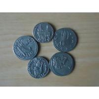 Римские монеты 5 шт.  копия