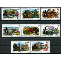 Руанда - 1977г. - Водные ресурсы. Надпечатки. - полная серия, MNH [Mi 865-872] - 8 марок