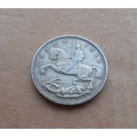 Великобритания, крона 1935 г., серебро, 25 лет царствования Георга V (1910-1936)