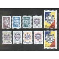 Молдавия 2-й стандартный выпуск (2 серии) 1993 г