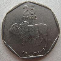 Ботсвана 25 тхебе 1998 г. (u)