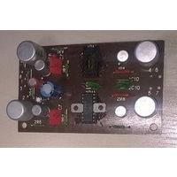 """Усилитель низкой частоты 2х2 Вт. Радиоконструктор  """"Старт-7240"""". УНЧ 2Вт 2"""