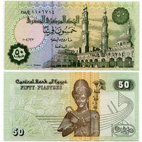 Египет. 50 пиастров (образца 03.03.2004 года, P62j, UNC)