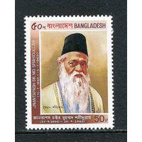 Бангладеш. М.Shahidullah - педагог, писатель, филолог, лингвист