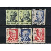 Австралия 1969-72 Премьер-министры Э.Бартон Д.Рид Э.Фишер Д.Кук У.Хьюз С.Брюс Стандарт #424,426,486-9