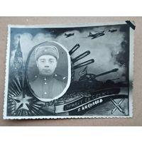 Фотооткрытка солдатская. Привет из со службы. г.Николаев. 1955 г. 8х12 см.