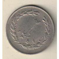 Иран 2 риал 1980