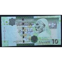 Ливия. 10 динаров 2012