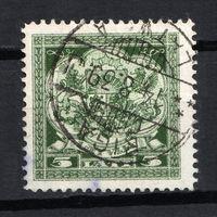 Латвия\1о\1933 / Mi 219 / кц30,00е / 5L / стандарт, герб Latvia ( RIGA)