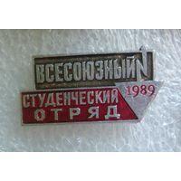 Значок студотряд 1989