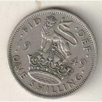Великобритания 1 шиллинг 1949