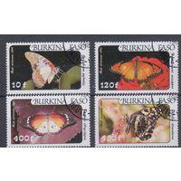 [1427] Буркина - Фасо 1984.Фауна. Бабочки.   Гашеная серия.