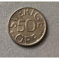 Швеция 50 эре 1979 г.