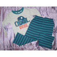 Пижама для мальчика, р.92-98