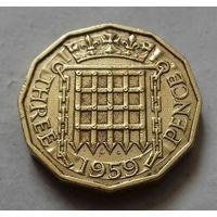 3 пенса, Великобритания 1959 г.