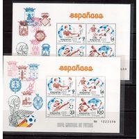 Испания-1982,(Мих.Бл.25-26) ** футбол, ЧМ-1982