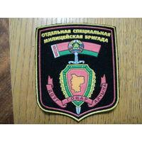 Шеврон милицейкая бригада МВД