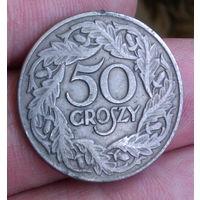 50 грошей  1923  Польша  Rzeczpospolita Polska 50 грошей  1923