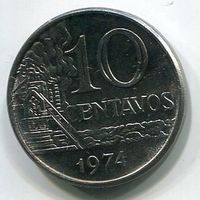 БРАЗИЛИЯ - 10 СЕНТАВО 1974