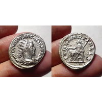 Римская Империя, Требониан Галл, антониниан, 251-253 годы, восточная эмиссия, г. Антиохия.