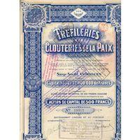 Trefileries et Clouteries de la Paix, Бельгия, 1924 г.