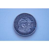 50 центов 1936,  копия, 30 мм