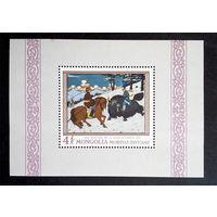 Монголия 1968 г. Картины Национального музея. Живопись. Блок. Чистый #0087-Ч1P7