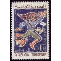 1 марка 1961 год Тунис Почтальон 583