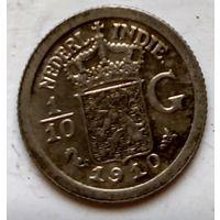 Голландская Ост-Индия 1/10 гульдена, 1910 1-7-20