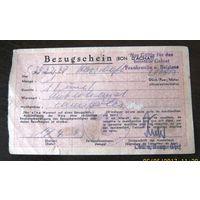 Документ Германия, Рейх, 1943 г.(3)