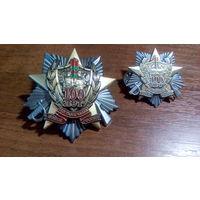 Орден 100 лет Пограничным Войскам с фрачником