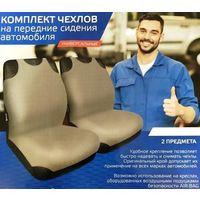 Майки на переднее сиденье серые Stellox 2шт