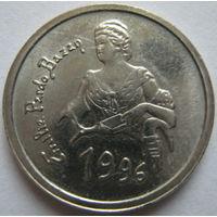 Испания 10 песет 1996 г. Эмилия Пардо Басан (d)