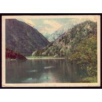 19064 год Казахстан Озеро Иссык