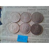 С РУБЛЯ! РЕДКИЕ! Греция, Олимпийские Игры 2004! 500 драхм! Все 6 шт- разные! (лот 16.Э)