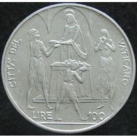 Ватикан 100 лир 1968 ФАО холдер