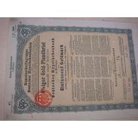Акция Облигация Германия Третий рейх 1000 голдмарок 1924 44