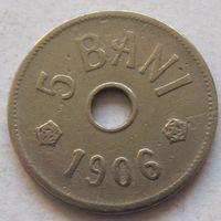 Румыния 5 бань 1906 без отметки монетного двора