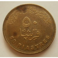 50 пиастров 2008 Египет