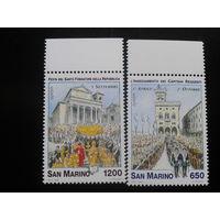 Сан-Марино 1998 Европа праздники полная серия